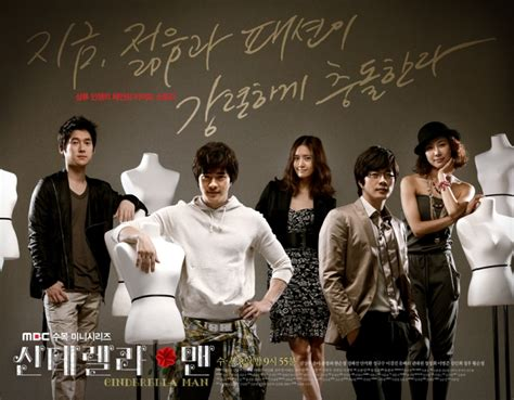 film drama korea when a man falls in love 187 cinderella man 187 korean drama
