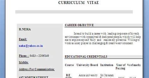 Resume Format For Vj Fresher Wedding Biodata Format