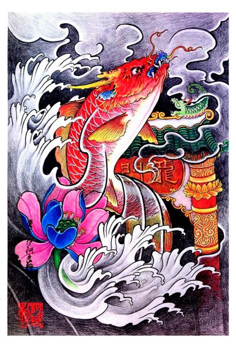 67 best images about koi tattoo designs on pinterest