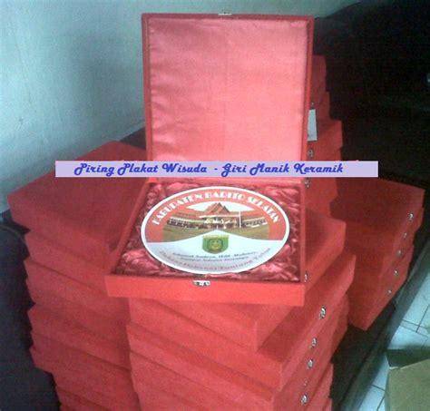 Plakat Cibinong by Piring Plakat Wisuda Archives Giri Manik Keramik Mug