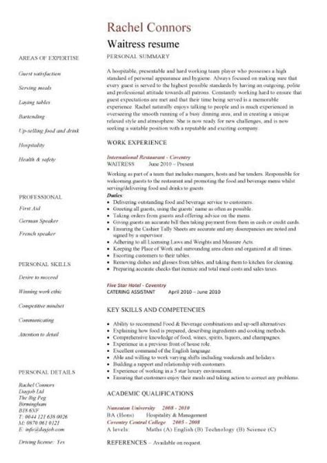 waitress resume sles curriculum vitae sle waitress cover letter cv waitress