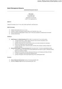 resume template for retail management