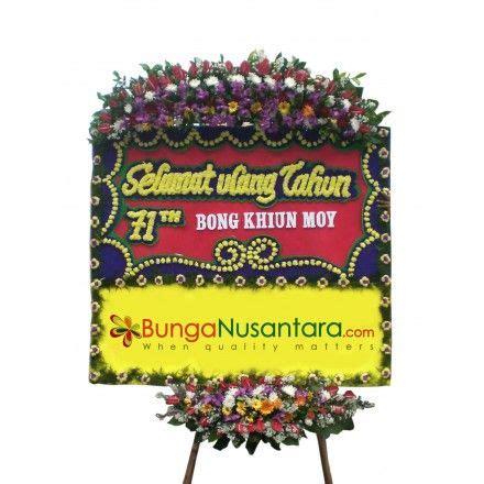 Bunga Papan Ucapan Ulang Tahun The Best Motiv 15 best images about bunga papan pengiriman cepat on logos blush and florists