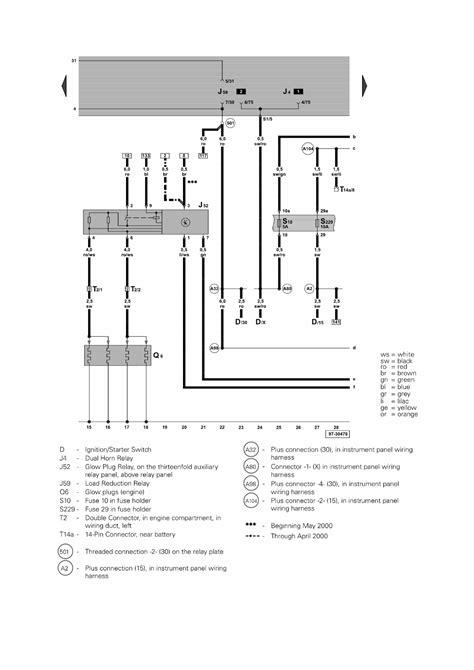2003 Infiniti G35 3.5L FI DOHC 6cyl | Repair Guides | Fuel