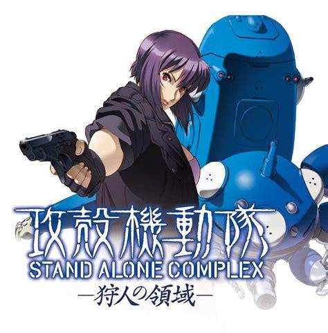 film anime gabungan my anime