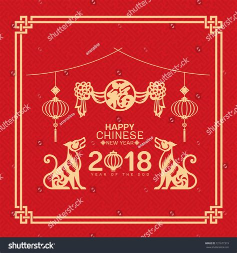 new year 2018 zodiac fortune new year 2018 zodiac fortune 28 images 2018 stock