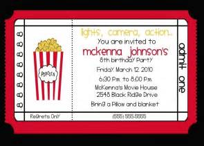bizdoska com free printable movie ticket invitations