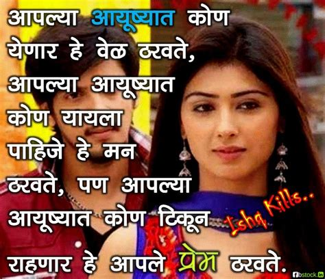 FUNNY LOVE QUOTES FOR FACEBOOK IN HINDI image quotes at
