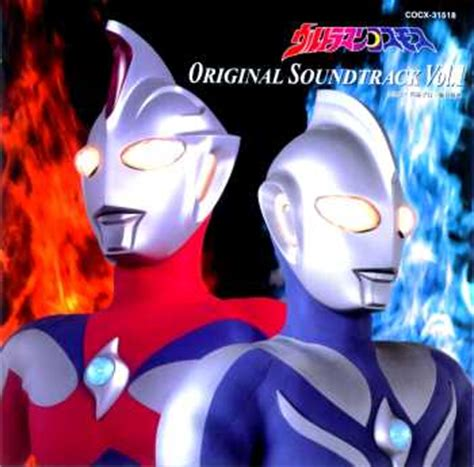 download film ultraman avi free download film ultraman cosmos full series