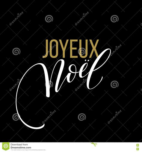 joyeux noel card template merry card template with greetings in