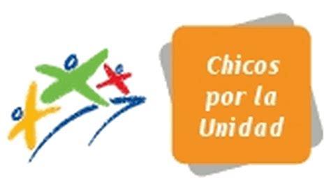 unidad 23 celebremos nuestra cultura adquisicin de la foro gratis chicos por la unidad portal