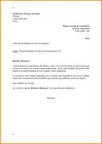 Curriculum Vitae En Francais by 7 Exemple Lettre D Embauche Lettre Officielle