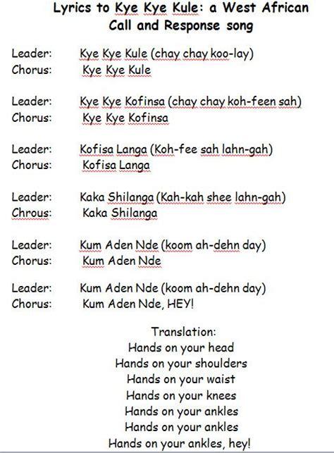 pattern repeating lyrics lyrics to kye kye kule an african call and response song