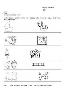 5th grade worksheet category page 22 worksheeto com