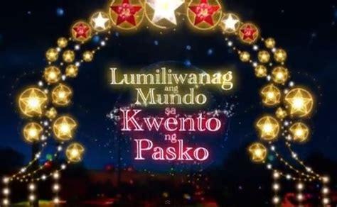 theme song ningning abs cbn christmas station id video lyrics philippine news