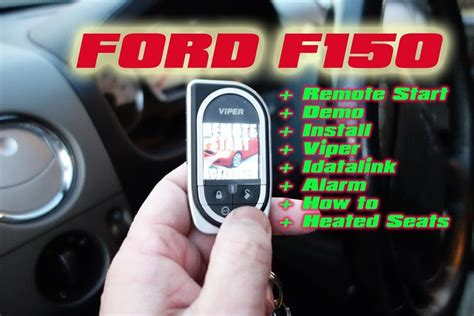 how make cars 1995 ford f150 security system ford f150 remote start viper idatalink bypass 5704 car alarm system 2005 ford f 150 youtube