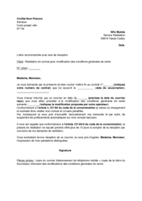 Nrj Mobile Lettre De Résiliation Exemple Lettre Resiliation Nrj Mobile