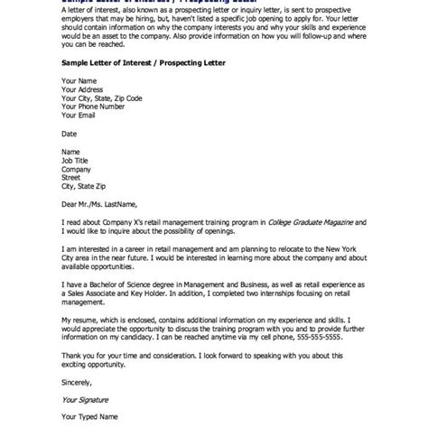 Letter Research Interest Sle sle letter of interest to www k grayengineeringeducation