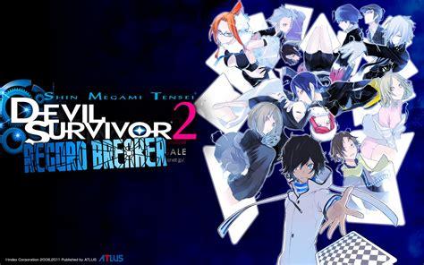 Kaset 3ds Shin Megami Tensei Survivor 2 Record Breaker shin megami tensei survivor 2 record breaker is nu beschikbaar voor de 3ds that s gaming