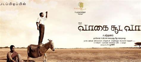 vaagai sooda vaa tamil movie photo stills vadakadu vaagai sooda vaa tamil movie photo gallery