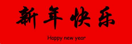 new year luck writing news post