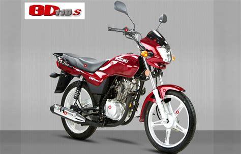 suzuki gd   price  pakistan bikes suzuki