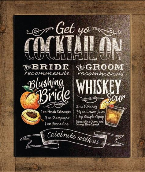 personalized signature drink chalkboard 11 x 17 by