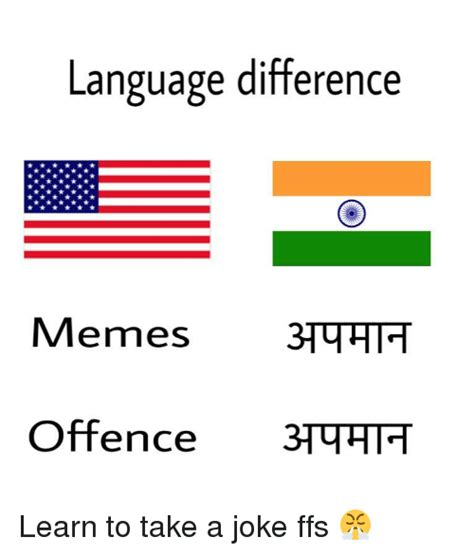 Language Differences Meme - language difference memes 3hht offence 3tihi meme on me me