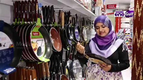 Dress Makkah Madinah Hs5741 arabian souq shopping at madina mall in kesses dubai episode 9