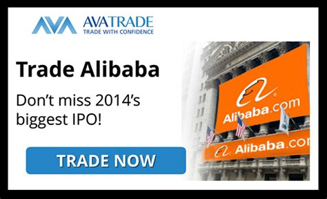 alibaba ipo five trading strategies