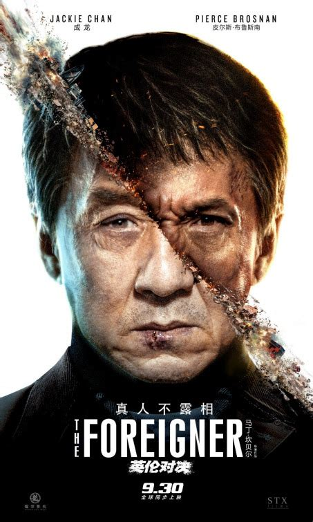 the foreigner 2017 imdb the foreigner movie poster 4 of 14 imp awards