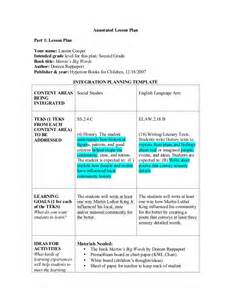 field trip lesson plan template annotated lesson plan