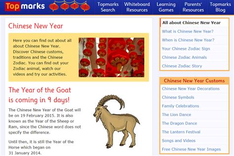 ks2 new year top marks top marks new year ukedchat