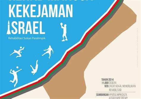 Detox Israel by Rebuilding Gaza Mycare