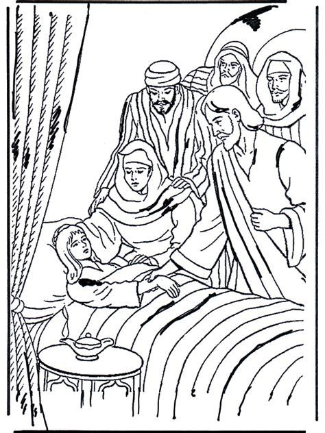 jairus daughter 1 new testament