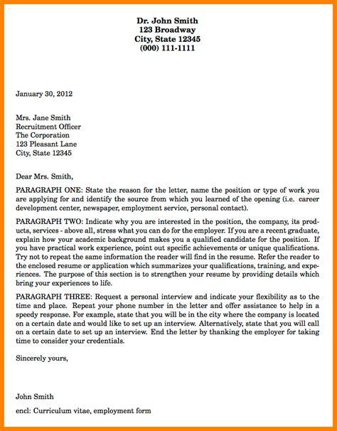 Introduction Letter For Uni 4 introduction motivation letter