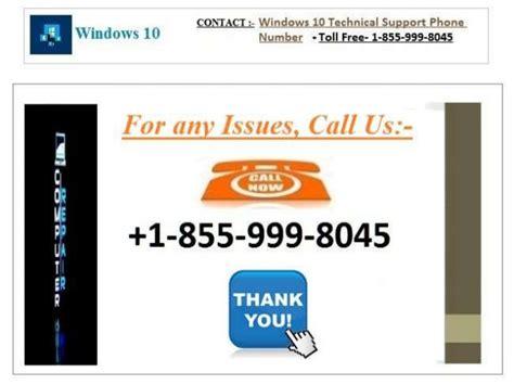 windows 10 help desk number windows 10 technical support 1 855 999 8045 customer