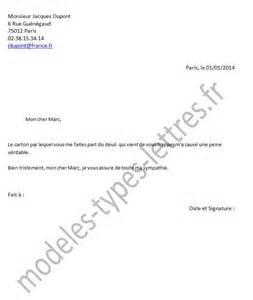 Exemple De Lettre Condoleance Mod 232 Les De Lettre De Condol 233 Ances