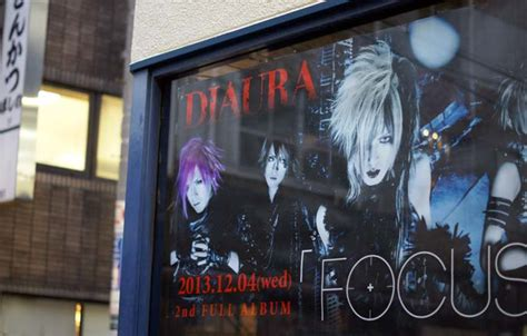 Closet Child Cd by J Rock Visual Kei Stores In Tokyo Book Japan