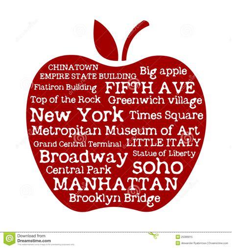 apple new york apple nyc stock vector image of soho bronx museum