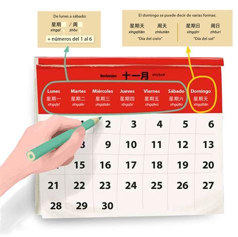 En El Calendario Vocabulario Chino 6 El Calendario Confuciomag