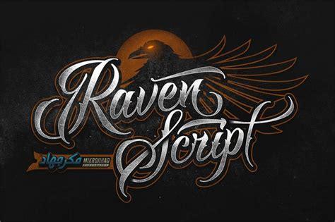 dafont infinite stroke raven script font