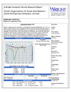 company profile template for small business best photos of small business profile sle company