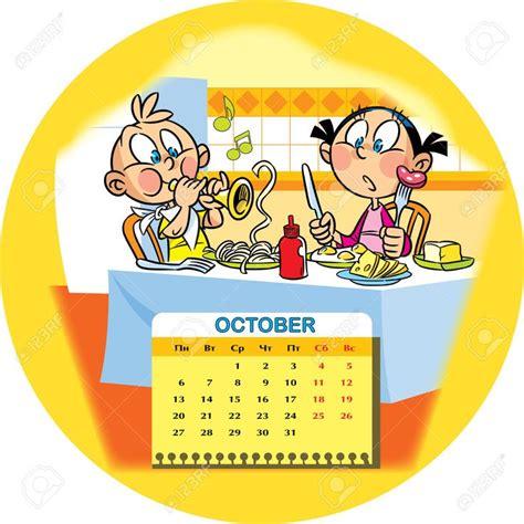 clipart calendario calendario de la en octubre 2014 en el contexto de un