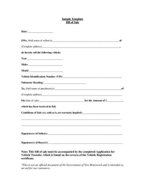 free south carolina motor vehicle bill of sale form 4031 pdf