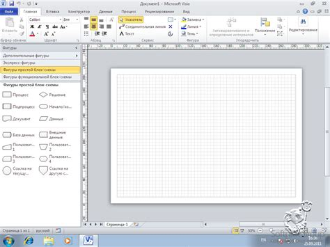 microsoft visio 2010 viewer windows visio 2010 28 images microsoft visio viewer