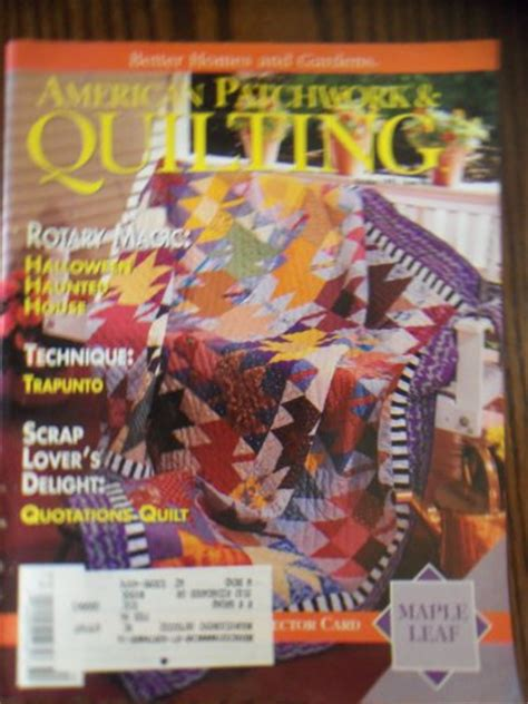 American Patchwork And Quilting Back Issues - american patchwork quilting october 1993 issue 4 back