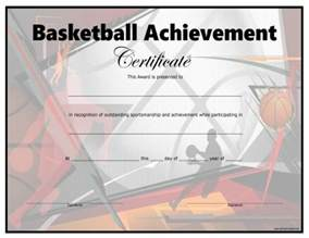 free printable baseball award certificate car interior design basketball templates download documents pdf