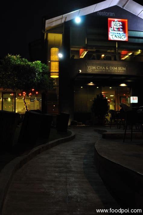 house of tang house of tang 28 images house of tang s menu guangdong dim sum dim sum restaurant
