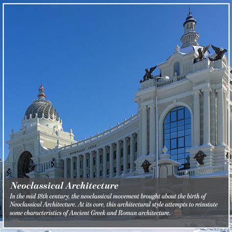 neoclassical architecture neoclassical architecture characteristics foto